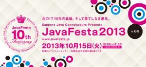 JavaFesta_top