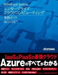 azure_book