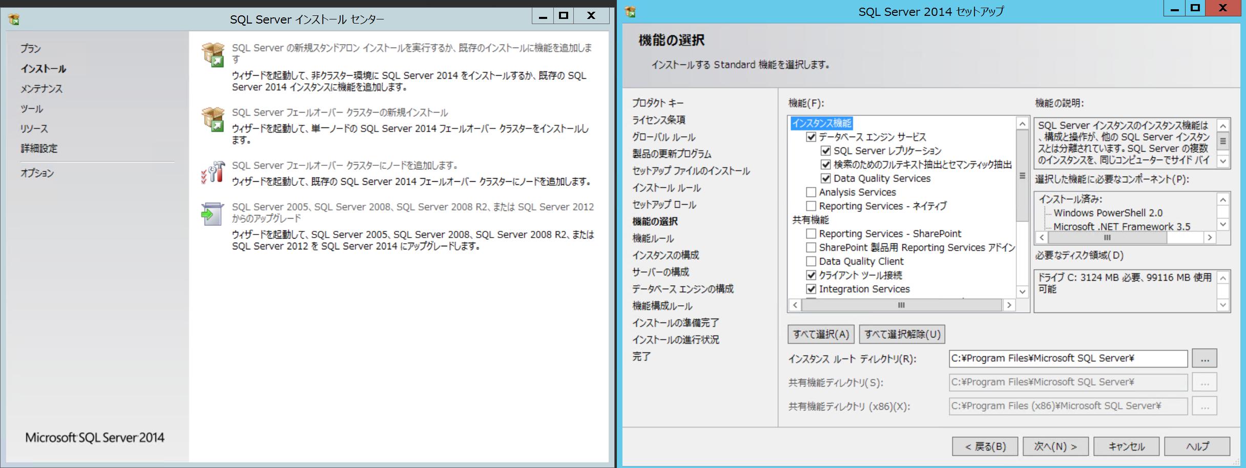 Sql server management studio 日本 語 化