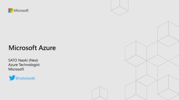 Microsoft Azure (based on Microsoft Ignite 2018 Technology Keynote)