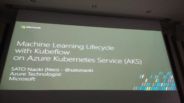 Machine Learning Lifecycle with Kubeflow on Azure Kubernetes Service (AKS)