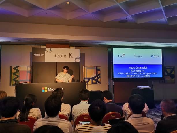 de:code 2019 セッション「Build 2019 Azure AI & Data Platform 最新アップデート」