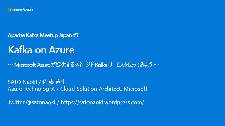 Apache Kafka Meetup Japan #7 - Kafka on Azure
