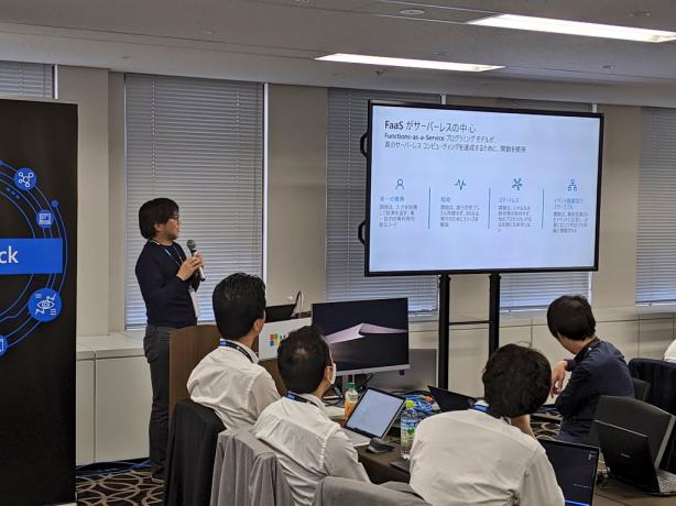 Serverless OpenHack Tokyo - Azure Serverless