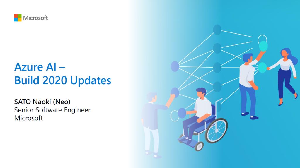 [第45回 Machine Learning 15minutes! Broadcast] Azure AI - Build 2020 Updates